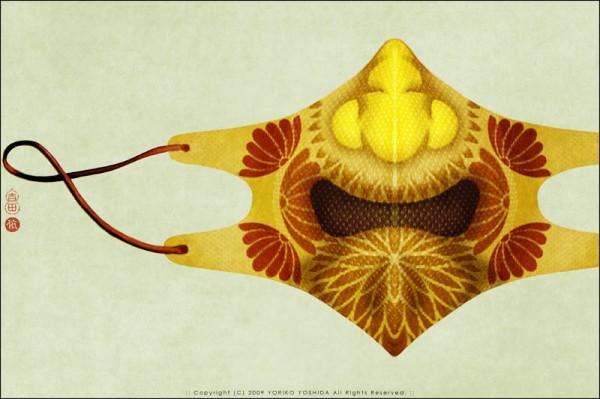 yoriko-yoshida-swine-flue-mask-10