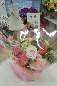 flower010