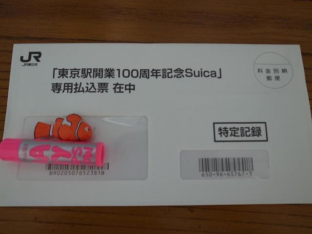 R0014182