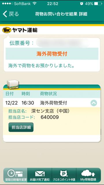 003_m