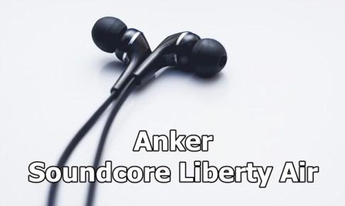 Anker ワイヤレスイヤホンが故障した時のリセット方法