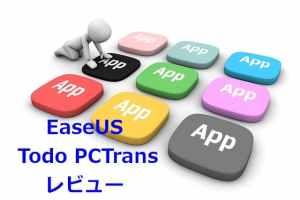 EaseUS Todo PCTrans
