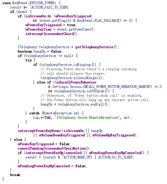 PowerOffHijack-android-malware