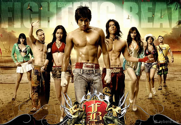 Muay Thai Girl Wallpaper Cyberd Org 187 Fb Fighting Beat 2007