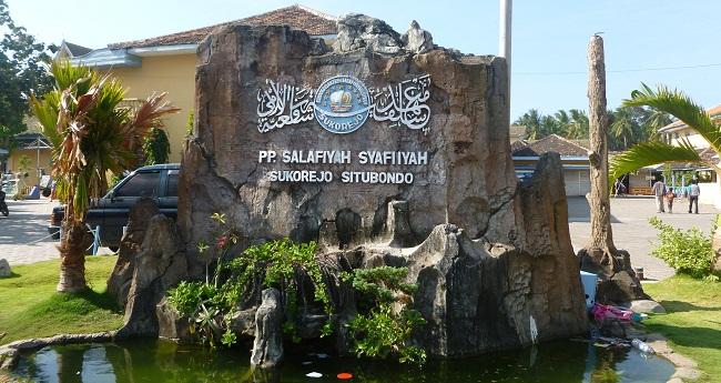 Sejarah Berdirinya Pondok Pesantren Salafiyah Syafiiyah, Sukorejo, Situbondo, Pesantren Suorejo, Pesantren Situbondo, Pesantren Salaf