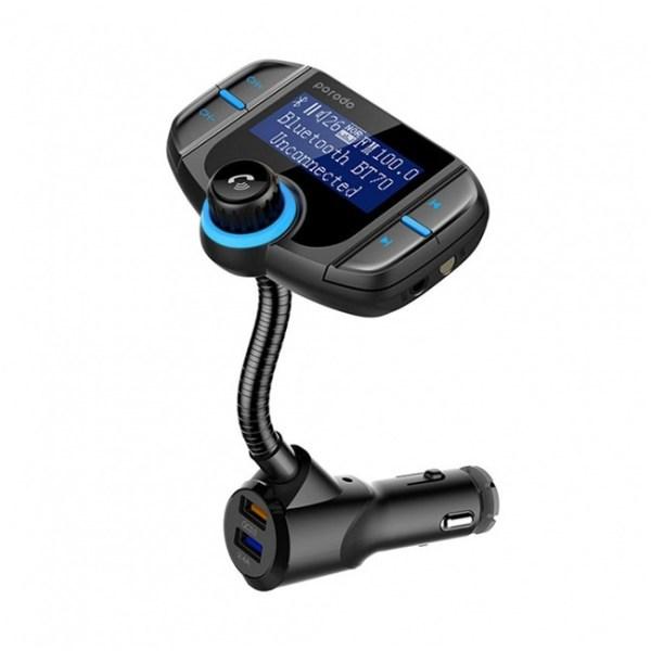 porodo wireless fm transmitter car charger 2 1