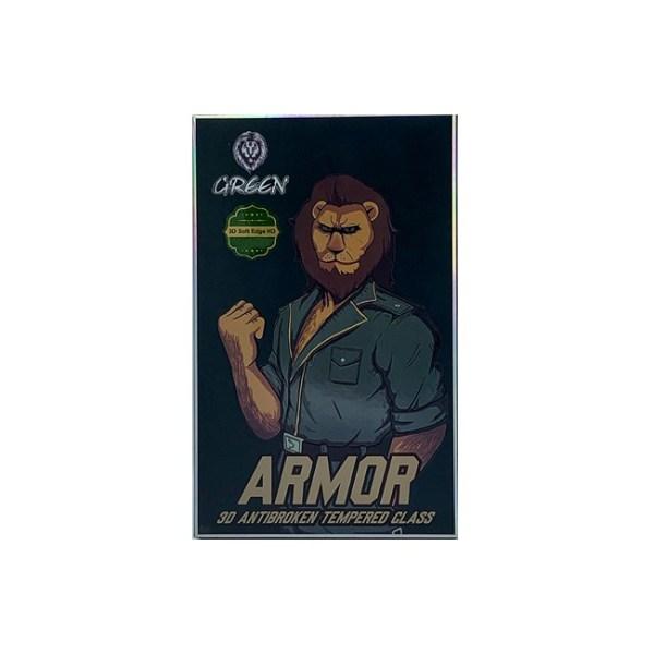 green armour antibroken tempered glass