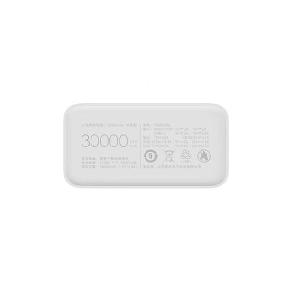 Xiaomi Mi 30000mAh Power bank 3 3