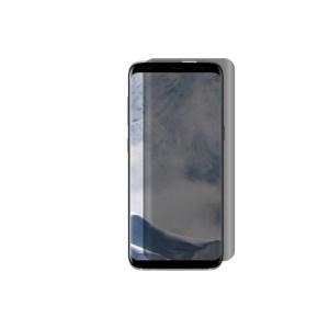 LITO UV Matt Tempered Glass Screen Protector for Samsung Galaxy S8