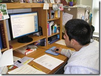 student_at_computer