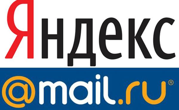 Poutine, Google et Yandex : la guerre des moteurs