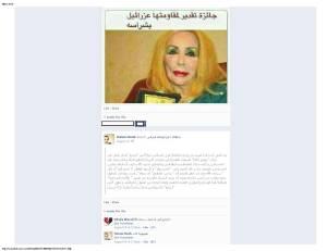 Hatem Deeb_Page_14