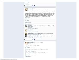 Hatem Deeb_Page_19