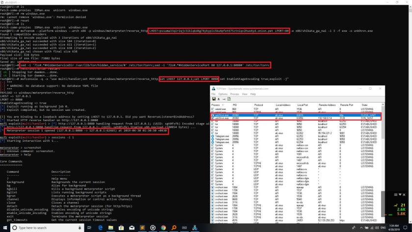 Part I - Iranian Site Hack plus months of instruction on how