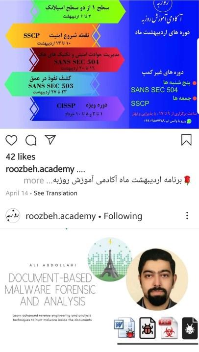 Screenshot_20190706-075956_Instagram