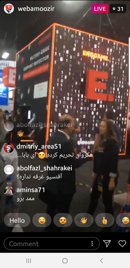 Screenshot_20190808-140901_Instagram