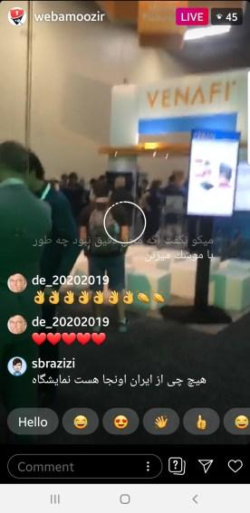 Screenshot_20190808-142814_Instagram