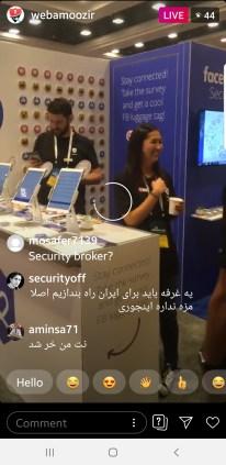 Screenshot_20190808-143326_Instagram