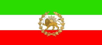 lion and sun flag