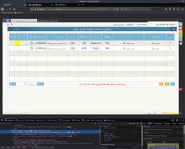 Screenshot-20200115200548