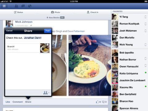 Facebook - 臉書 App - 免費軟體之家