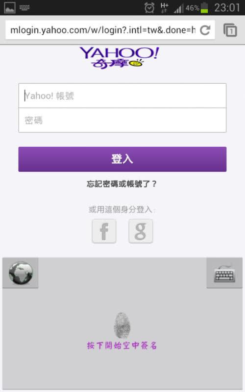 AirSig 密碼錢包 App