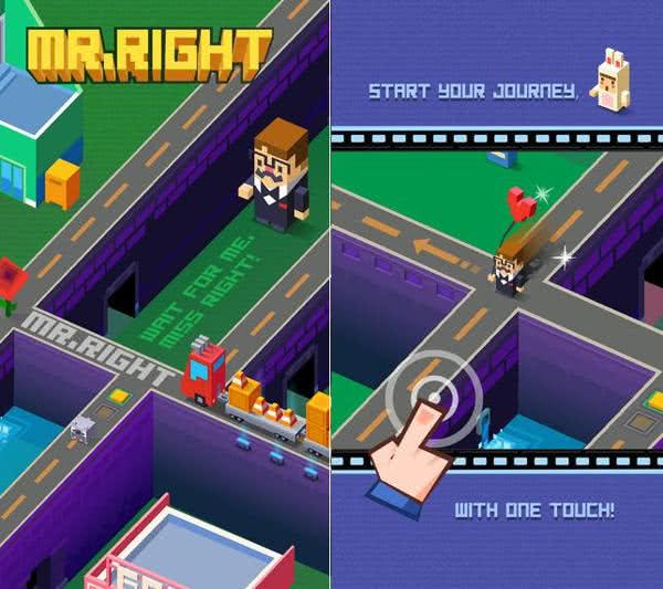 Mr. Right (右轉先生) App
