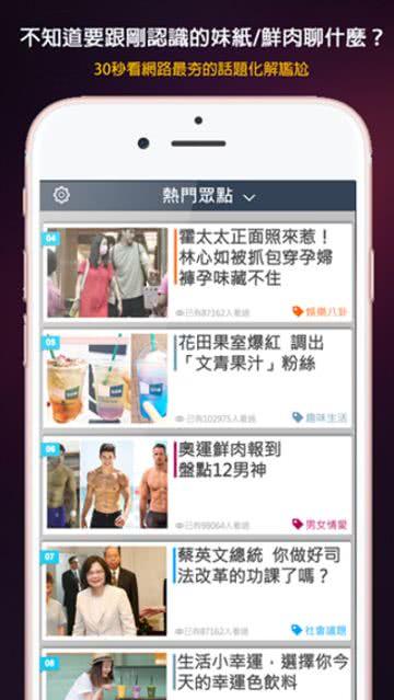 360 Total Security v9.0.0.1115 繁體中文版 - 電腦安全衛士 - 免費軟體之家