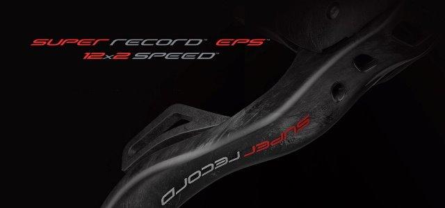 カンパニョーロ 12速 スーパーレコード EPS リリース!