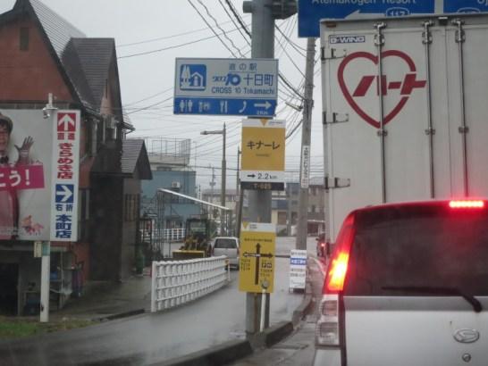 tsumari01_08
