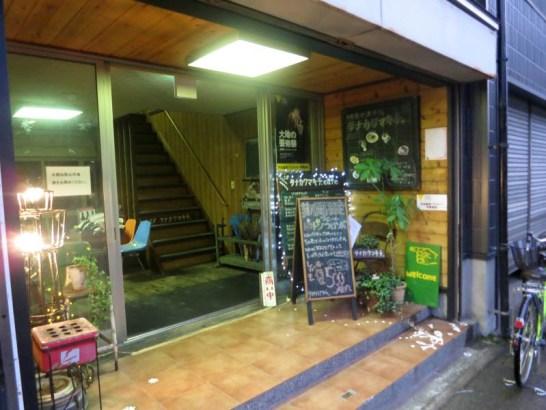 tsumari01_09