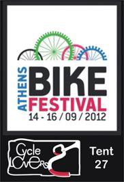 φεστιβάλ, ποδηλάτου, γκάζι, cycle lovers, athens, bike festival, tent