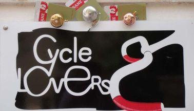 κουδούνια, ποδηλάτου, crane bells, bicycle