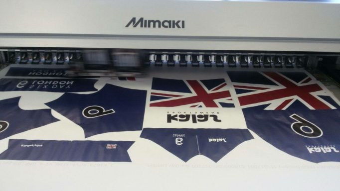 Modern dye-sublimation printers can print any design and colour