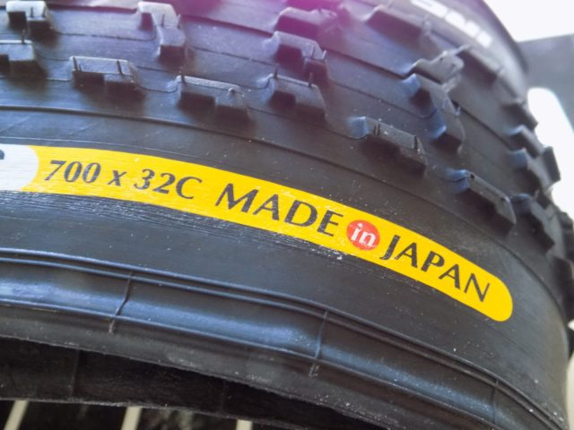 IRC, made in Japan