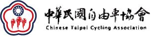 中華民國自由車協會