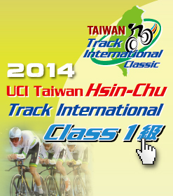 2014TrackCycling_247x280_2