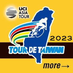 the-Tour-de-Taiwan2023