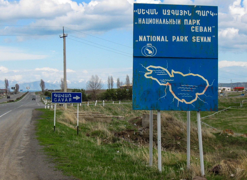Sevan National Park Lakeside Loop (215km)