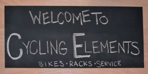 Welcome to Cycling Elements