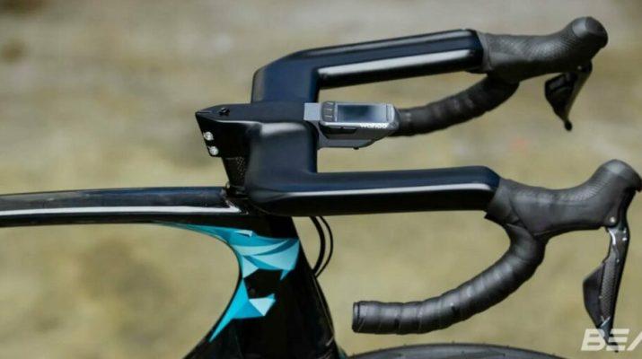 Cintre BEAT Cycling - ABB Aerodynamic Bar