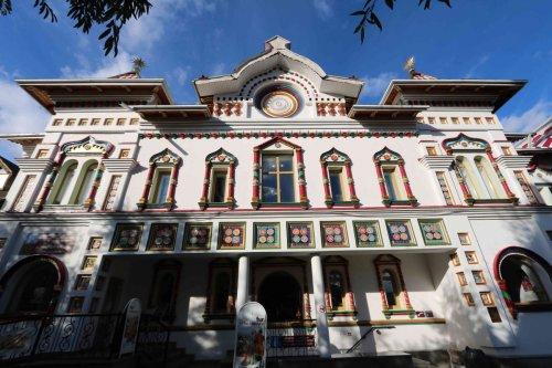 Palais du Petit Kremlin