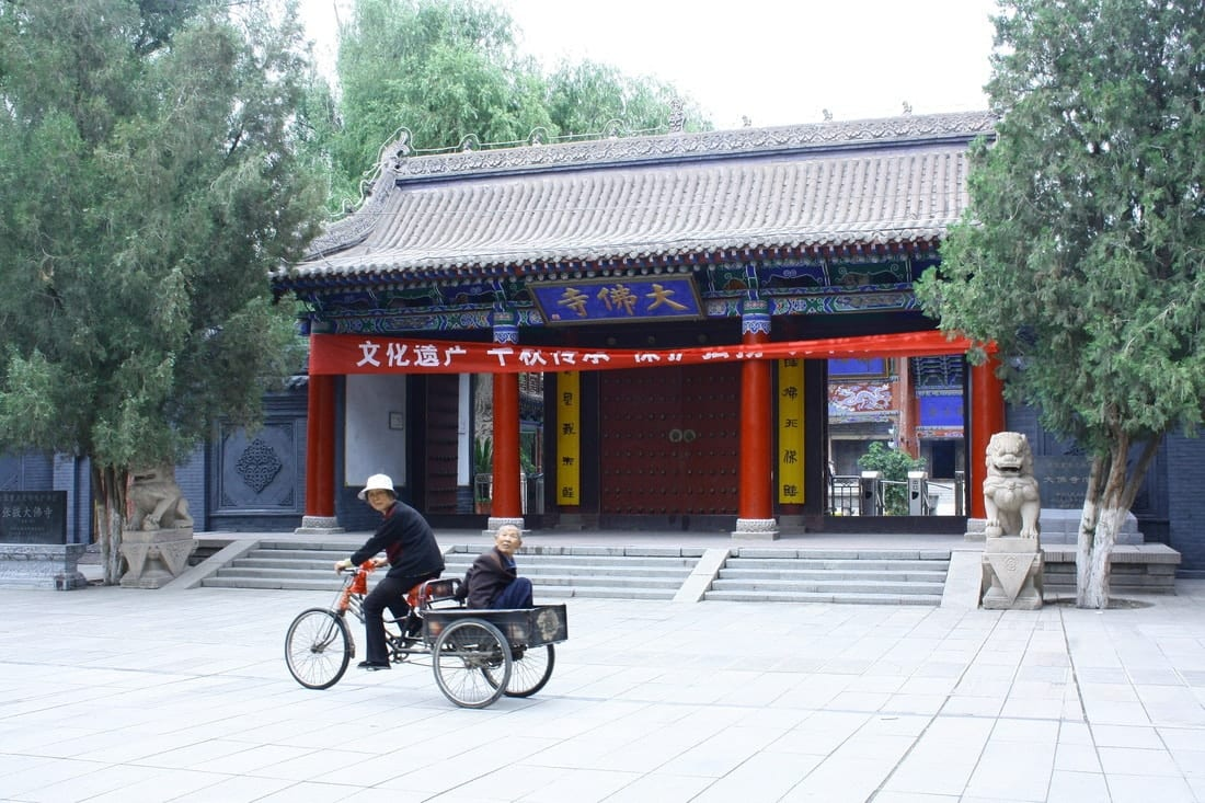 Zhangye, Gansu, montagne colorate