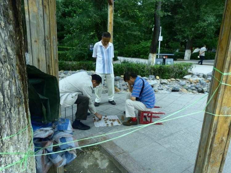 Urumqi Xinjiang play Xiangqi park