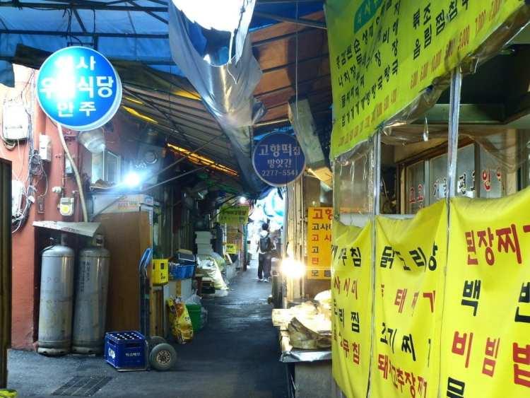 best things seoul