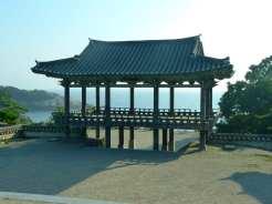 things to do byeonsan