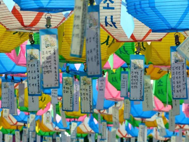 Naesosa Templio Byeonsan