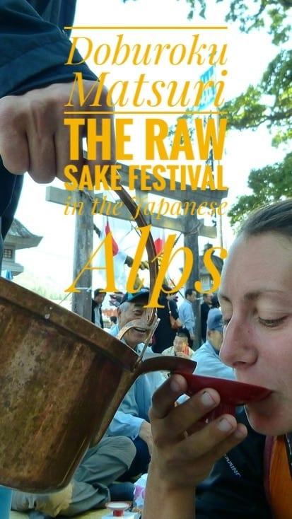 shirakawa doburoku matsuri festival