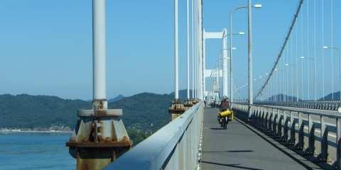 Bicycle Touring Shimanami Kaido