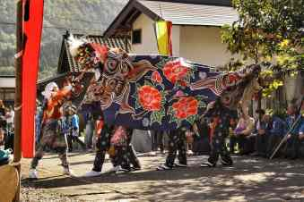 Lion Dance Shirakawa